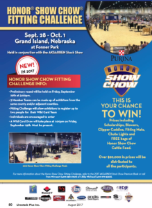 Honor Show Chow Fitting Challenge @ Grand Island | Nebraska | United States